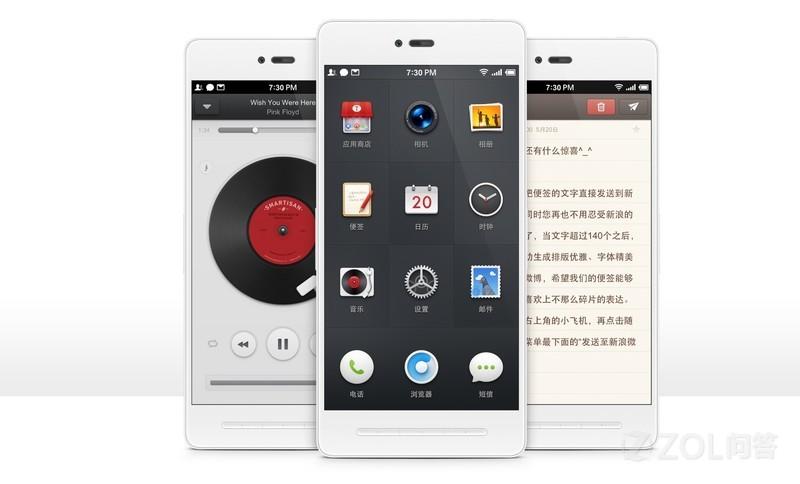 国内的手机操作系统哪个比较好用?