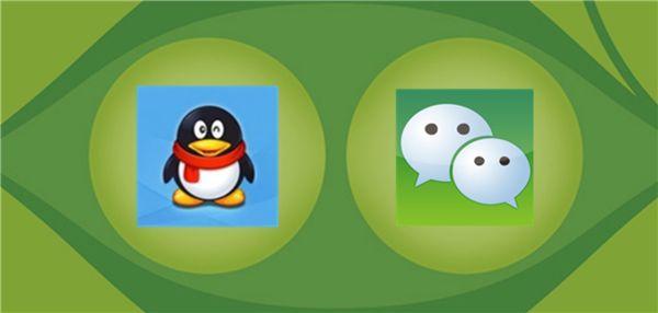 未来腾讯QQ会被微信取代吗?