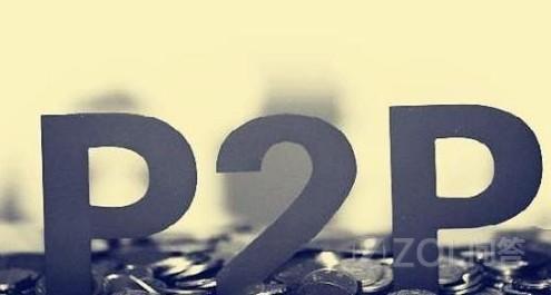 如果所有p2p都倒闭,那借款资金还用还吗?