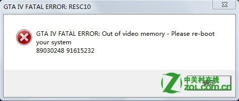 我的电脑是宏基V3-571G-53212G50Makk,内存升到6G,玩单机游...
