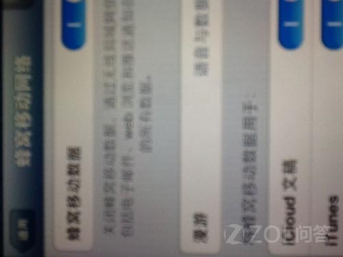 电信版的iphone5在升级后真的没有个人热点了,为啥?明明电信也是3G网络啊