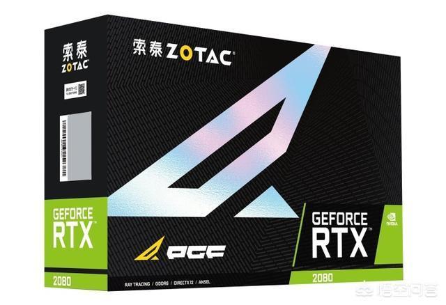 索泰GTX 2080玩家力量至尊PGF OC显卡上市了,值得入手吗?