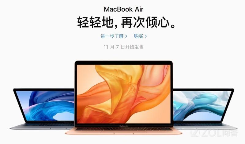 新款Macbook Air 13真的不值得买吗?原因是什么?