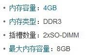 Aspire E1-571G-33124G50Mnks 笔记本目前电脑4G内存。可以加...