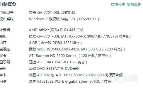 技嘉GA-770T-D3L板子 现在想换个显卡 什么显卡比较合适··