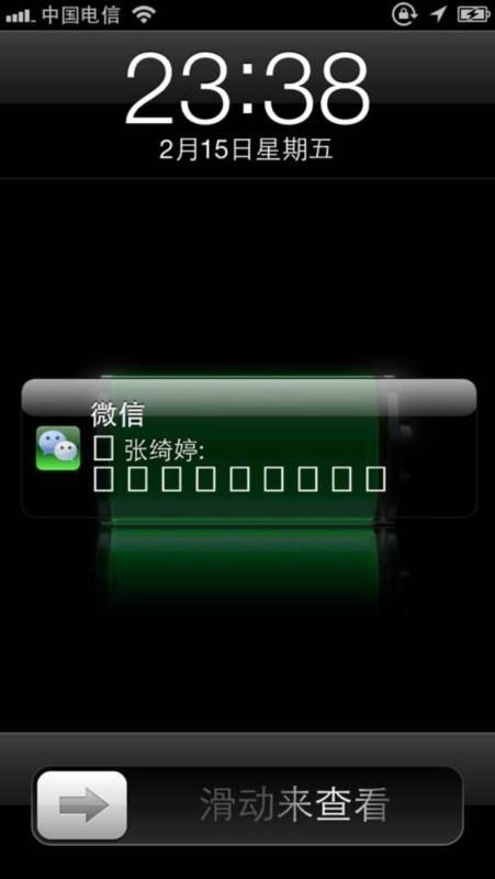 iphone5 ios6.1 微信推送emoji乱码