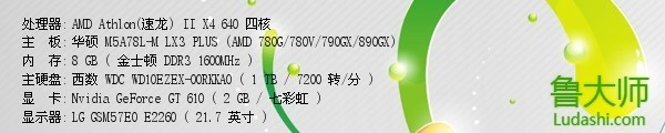 额定功率250W的电源能带动蓝宝石的HD7770白金版的吗