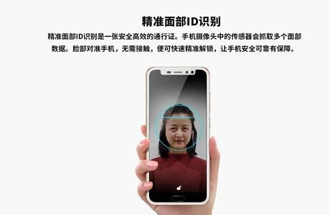 国产iphone X发布了,长得有多像?