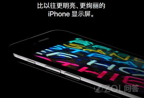 iPhone8要出陶瓷版了?