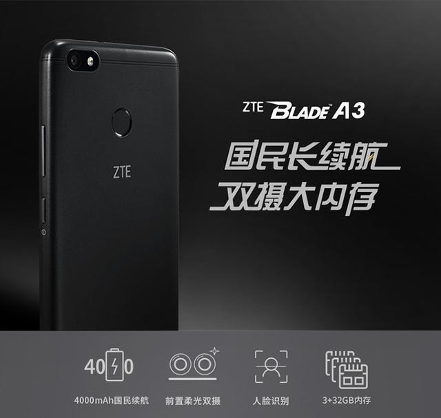 800元可以买到支持面部识别的手机?