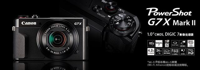 双十一佳能便携相机哪款好?