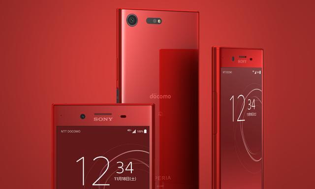 索尼XZ Premium有红色版本了?