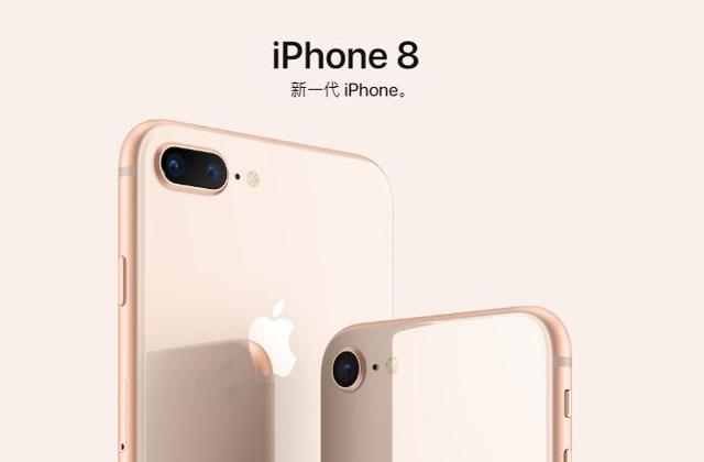 iPhone8电池真的缩水了吗?