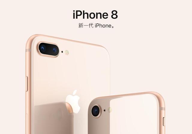 三款新iPhone防水没进步?
