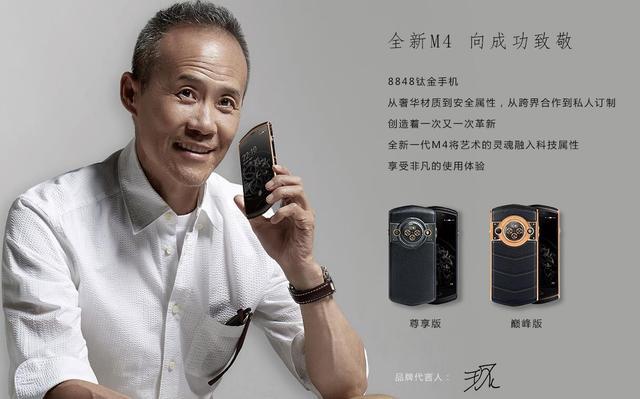 买8848手机是为了炫富么?