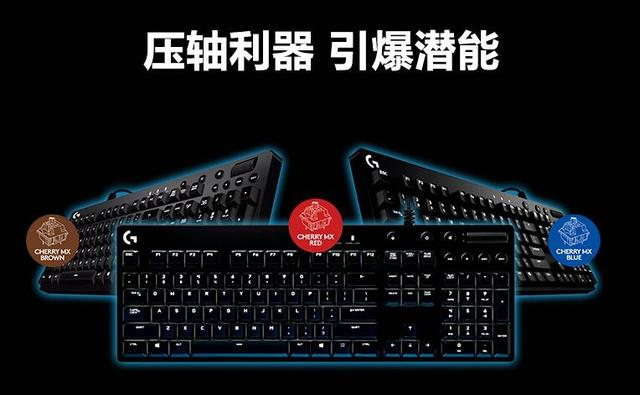 四五百买机械键盘哪个好?