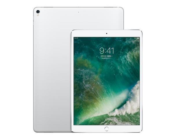 新版iPad Pro卖多少钱?