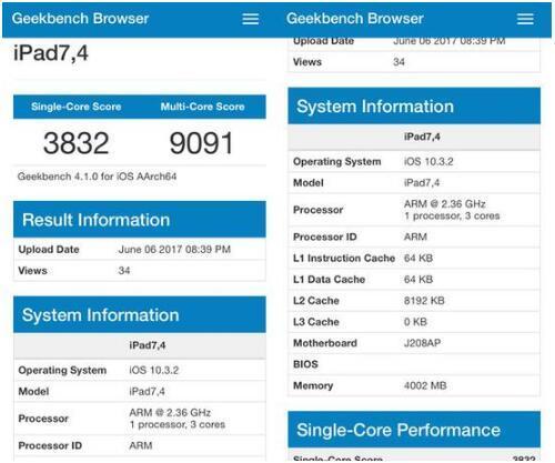 新iPad Pro性能秒杀所有移动设备?