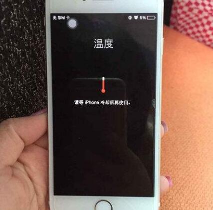 一边充电一边玩手机有危险吗?