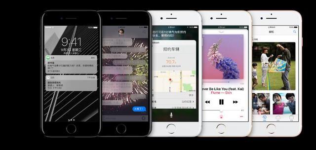 苹果为什么不宣传iPhone防水?