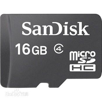MicroSD卡是什么卡?