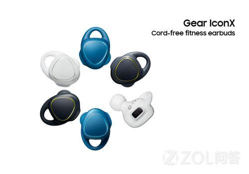 Gear IconX值得买么?