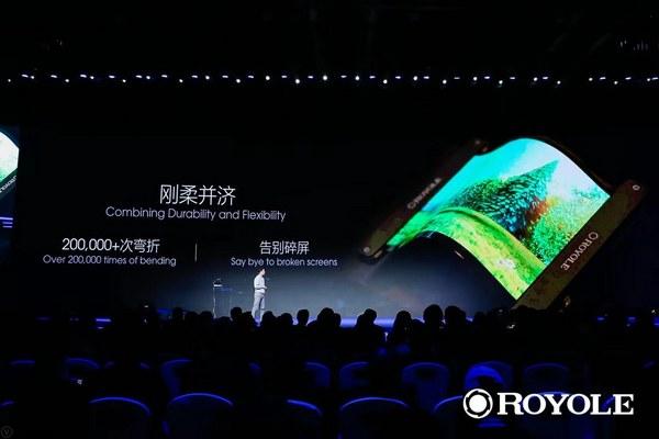 全球首款可折叠屏幕手机FlexPai怎么样?