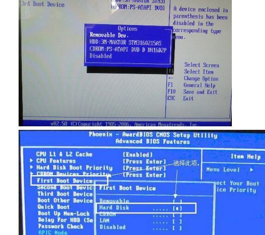 开机显示找不到操作系统,然后按Delete键要怎样弄才可以开机,
