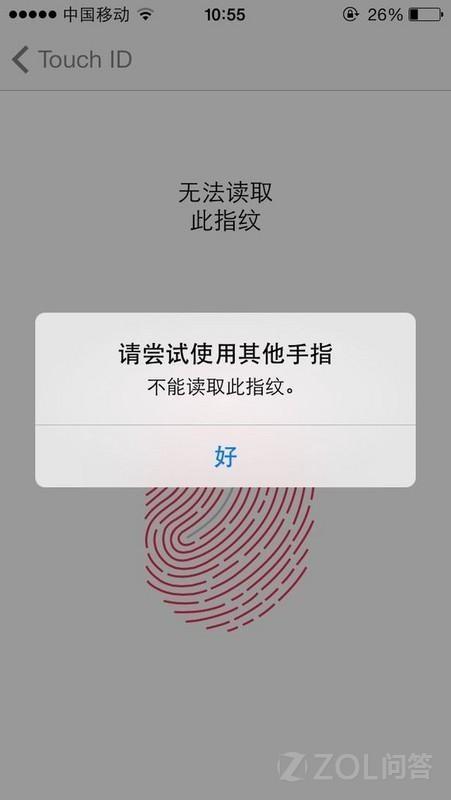 iphone5s指纹识别无法录取指纹