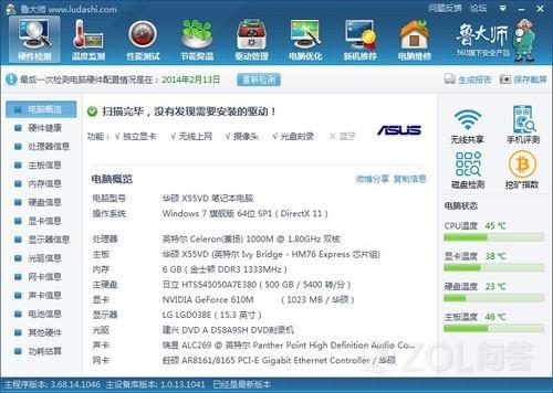 请问我这款笔记本能换CPU I5 3320M ES版本吗?