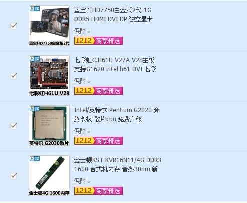 蓝宝石HD7750白金版2代 七彩虹C.H61U V27A V28主板 AMD A8-...