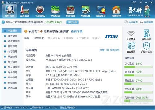 FX6200 8GDDR3 显卡迪兰恒进的HD7800 500G的硬盘 为什么用W...