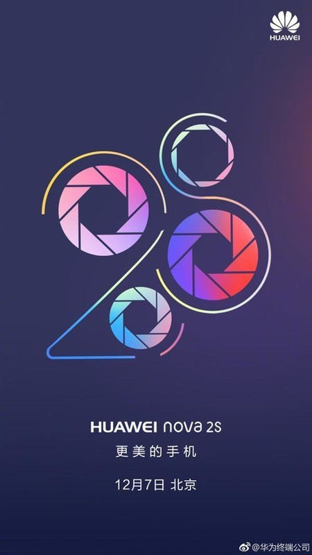 华为nova 2s采用前后双摄设计?会有什么惊喜吗?