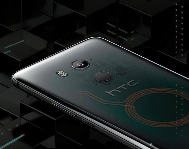 HTC U11+值得买吗?现在多少钱可以入手?