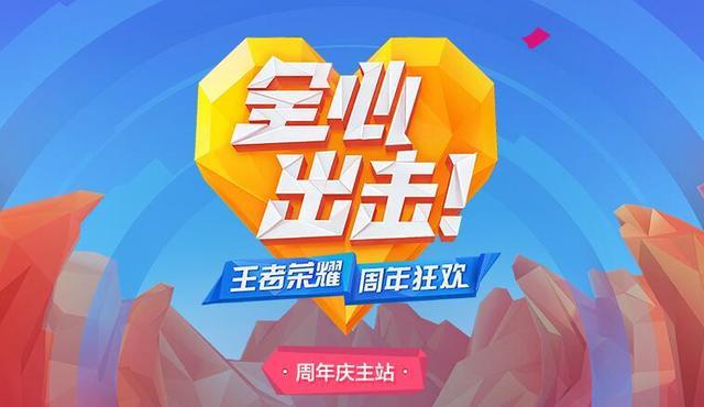 王者荣耀适配iPhoneX了吗?