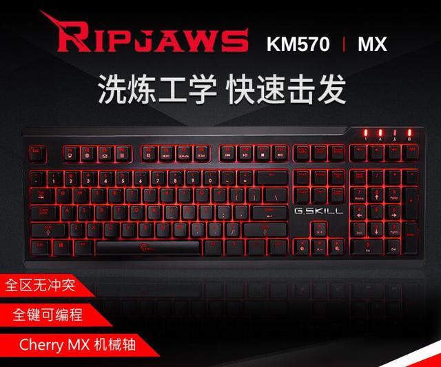 双十一背光键盘哪款值得买?