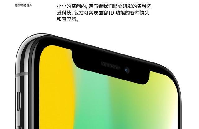 iPhoneX到底值不值得购买?