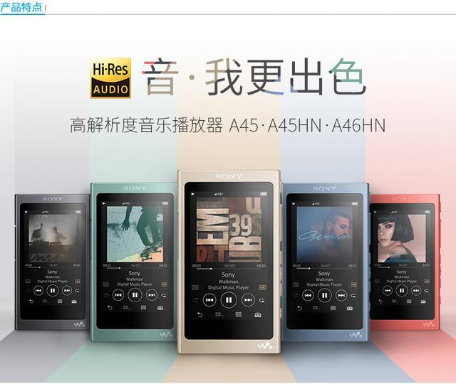 索尼又推出新的MP3了?