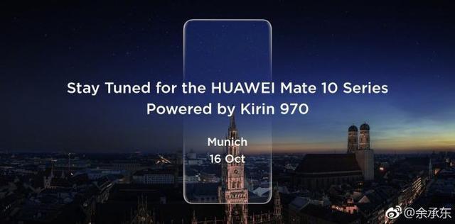 华为麒麟970性能秒天秒地?