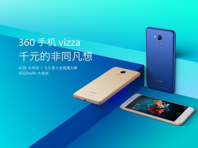 360 vizza是一款怎样的手机?