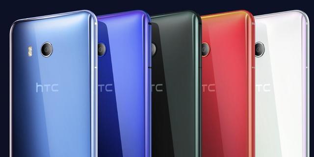 HTC U11现在值得买吗?