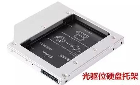 e470c如何加固态硬盘