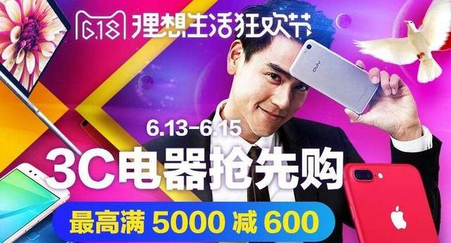 索尼XZ Premium刚发布就降600元?