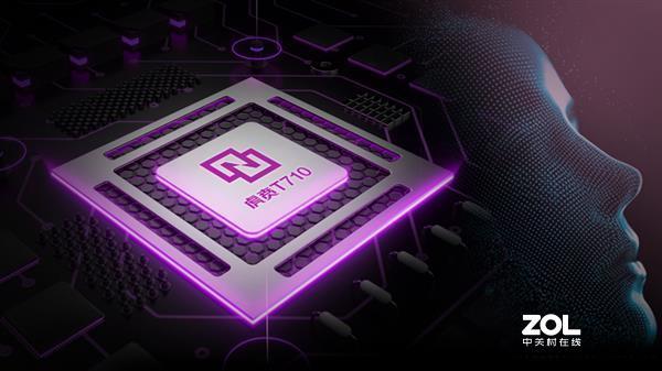 紫光推出国产5G基带芯片?