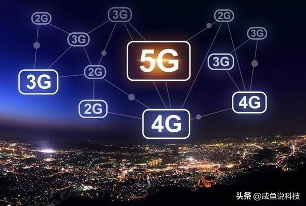 5G开通华为mate4G手机为什么还这么贵?
