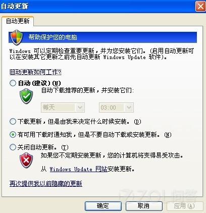 我的是戴尔电脑,win8系统,开机之后总显示无法完成更新,正在撤销更改,请不要关闭计算机。怎么办,求解决办法。