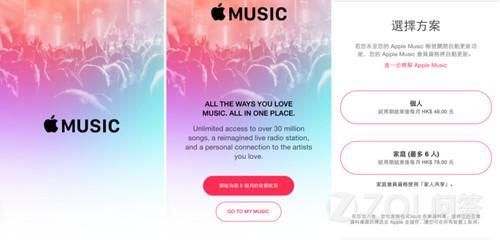 Apple Music国内没有?