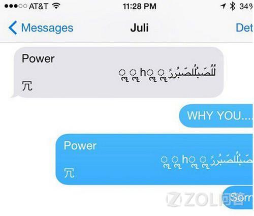怎么解决iPhone神秘字符崩溃问题?