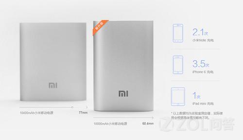 小米新款10000毫安电源值得买吗?