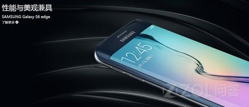 三星Galaxy S6什么时候上市?